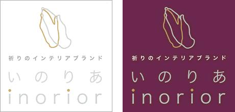 inorior(いのりあ)とは